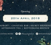 The Lost & Found to open on Queens Road on April 20th