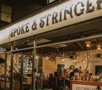 Extended opening hours at Spoke & Stringer, Whiteladies Road